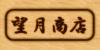 Logo_main1