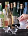 Sake20081
