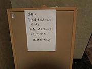 Img_60271