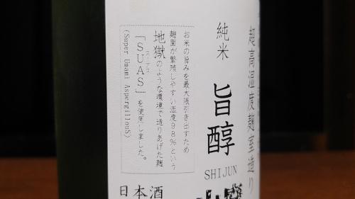 Dsc_2485