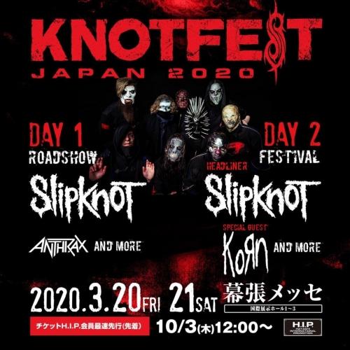 Knotfest-japan-2020