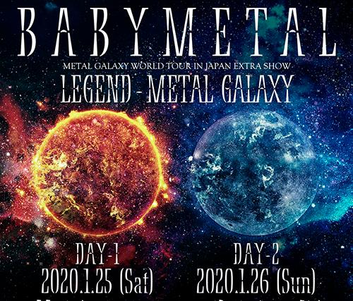 Metal-galaxy-extra-show_20191013163001