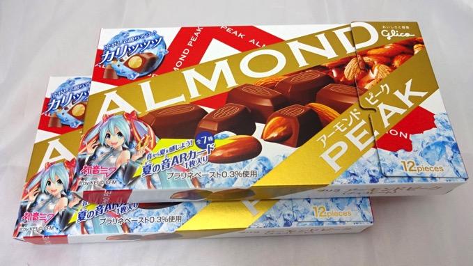 Almondpeak_miku