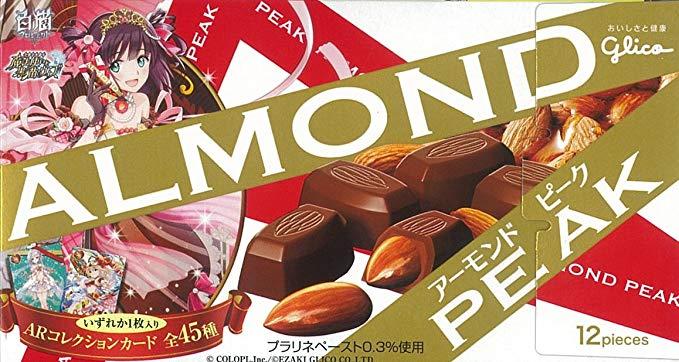 Almondpeaksironeko1
