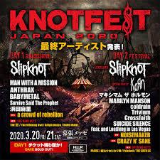 Knotfest_japan_2020