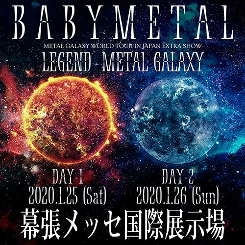 Metal-galaxy_20200404141601