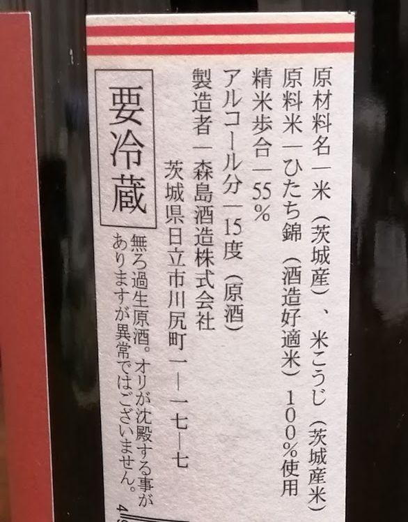 Photo_20200331152101