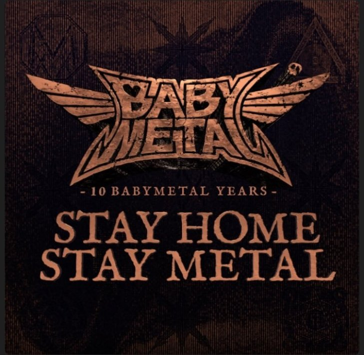 Stay-home-stay-metal